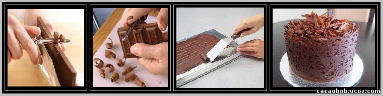шоколадные кудри